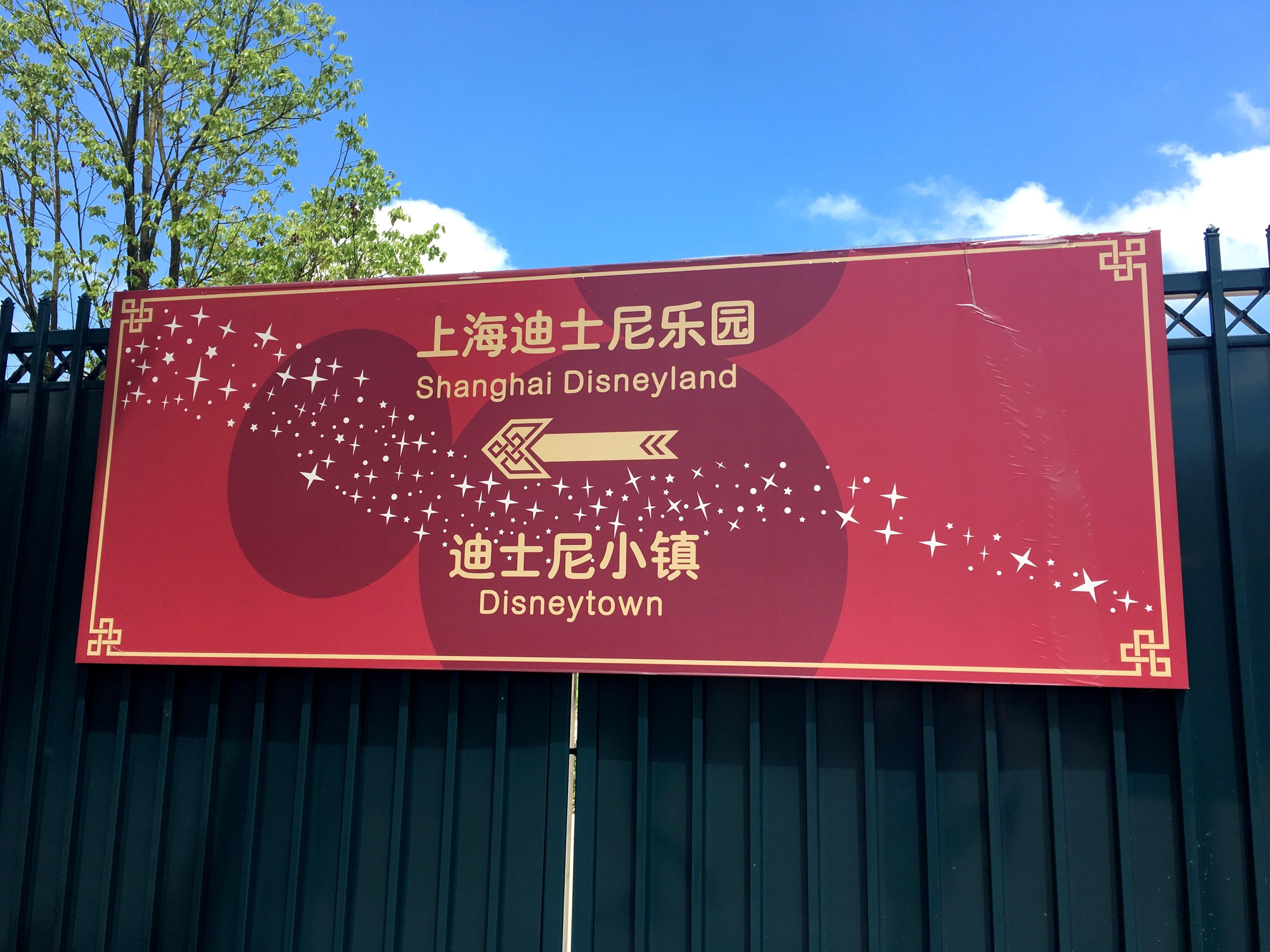 shanghai-disneyland-1