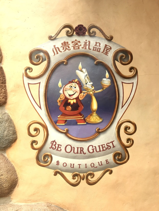 shanghai-disneyland-be-our-guest-boutique
