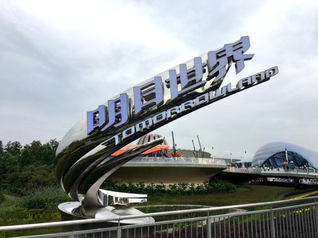 shanghai-disneyland-tomorrowland